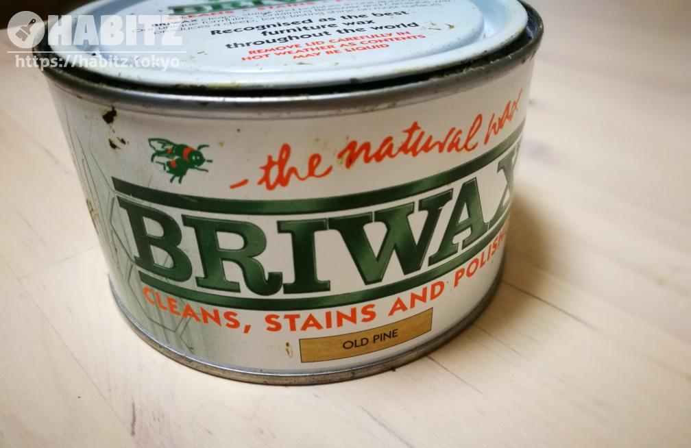 BRIWAXオールドパイン