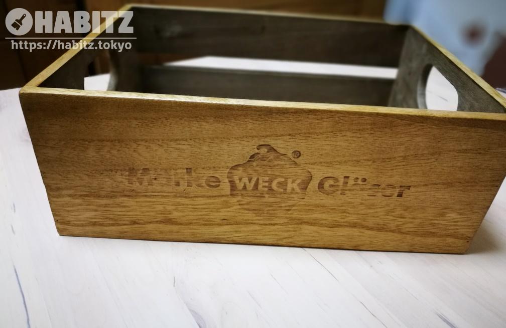 WECKのウッドボックス(リメイク後)