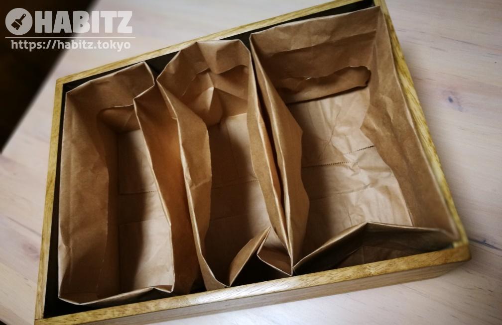 紙袋で小分けに