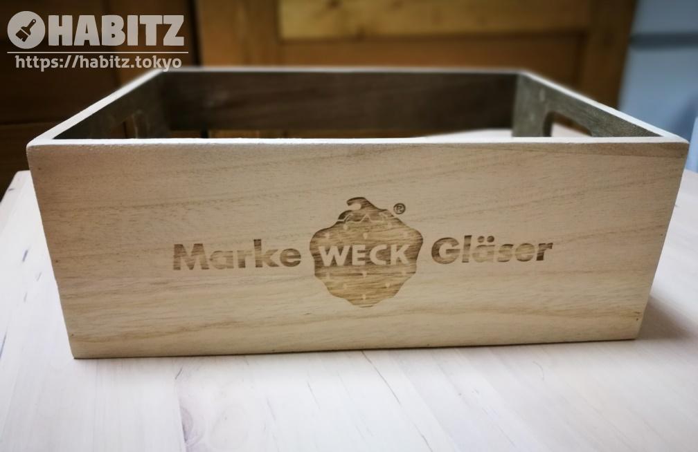 WECKの木箱(研磨後)